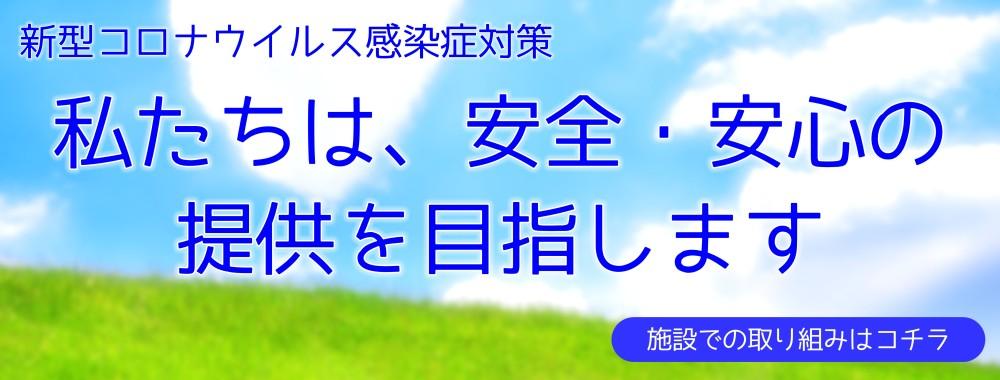 コロナ 名古屋 スポーツ ジム